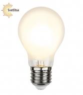 Лампа FROSTED FILAMENT Е27 LED