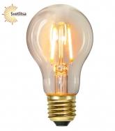 Лампа SOFT GLOW Е27 LED