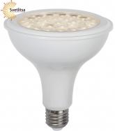 Лампа для растений PLANT LIGHT Е27 LED