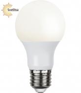 Лампа OPAQUE RA 90 E27 LED