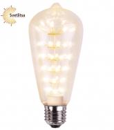 Лампочка универсальная Е27 LED