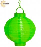 Садовый фонарик Solar energy зелёный