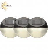 Комплект настенных садовых светильников FENCY Solar energy 3 шт