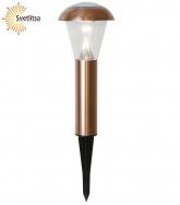 Садовый светильник Solar energy