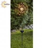 Садовый светильник FIREWORK Solar energy
