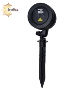 Светильник-проектор LASERLIGHT