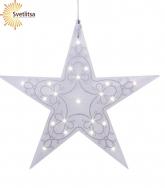 Звезда подвесная Leia Star 35 см