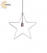 Светильник-подвес декоративный STAR RAMSVIK