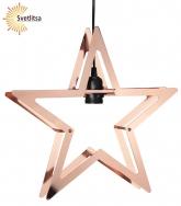 Светильник-подвес декоративный STARLING